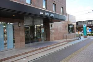 Auberges de jeunesse - AZ Inn Obu