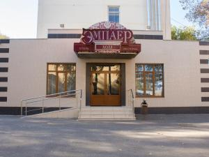 Empire Hall Hotel - Grushevyy