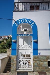 Studios Nelli Alonissos Alonissos Greece