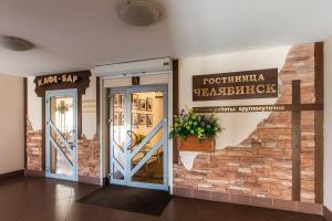 Chelyabinsk Hotel 4 floor - Sineglazovo