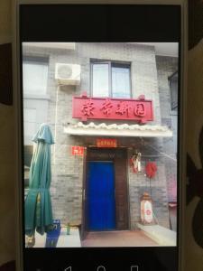 Hostels und Jugendherbergen - Rongchang New Land