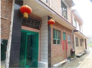 Yangcheng Huangcheng Xiangfu Chen Xiao'er Farmstay, Фермерские дома  Yangcheng - big - 14
