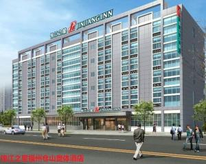 Jinjiang Inn Fuzhou Cangshan Olympic Centre, Hotel  Fuzhou - big - 8