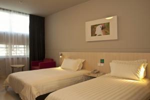 Jinjiang Inn Fuzhou Cangshan Olympic Centre, Hotely - Fuzhou