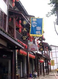 Auberges de jeunesse - Jiang Tai Gong Farm Stay