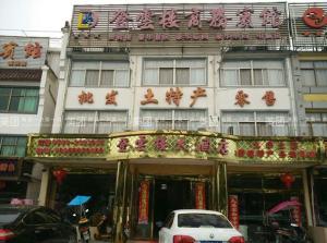 Jiuhuashan Dengyunlou Inn