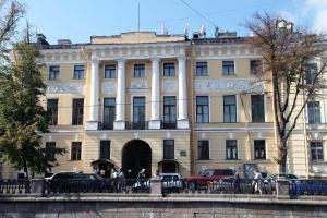 Отель Парк Львиный мостик, Санкт-Петербург