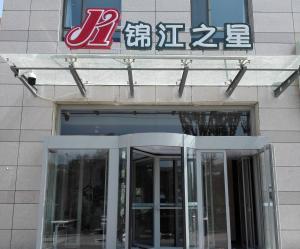 Jinjiang Inn Xi'ning Wanda Plaza