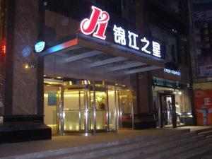 Jinjiang Inn Xi'ning Dashizi Mojia Street
