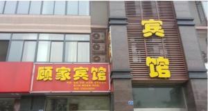 Auberges de jeunesse - Auberge Taizhou Gujia
