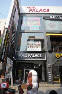 Palace Hotel Gwangju, Кванджу