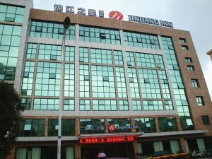 Jinjiang Inn Yancheng South Jiefang Road