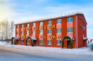 Olimp Hotel - Satis
