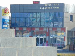 Auberges de jeunesse - Poti Hotel