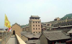 Gucheng Xinqu Zhang Jinxia Farmstay, Agriturismi  Yangcheng - big - 6