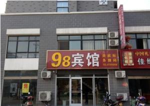 Hostels und Jugendherbergen - Huaian 98 Inn