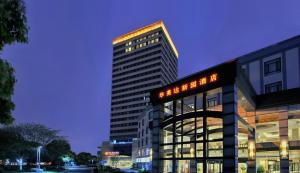 Ramada Plaza by Wyndham Shanghai Caohejing Hotel, Hotel  Shanghai - big - 58