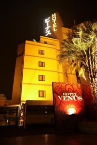 Hotel Venus Kanie (Adult Only)