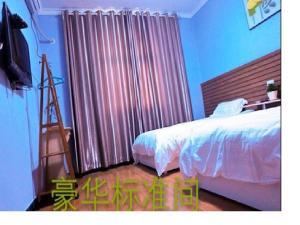 Peach Inn, Affittacamere  Xuchang - big - 1
