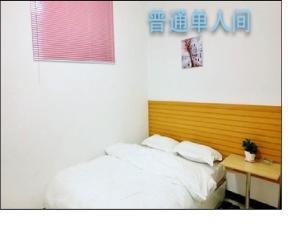 Peach Inn, Affittacamere  Xuchang - big - 2