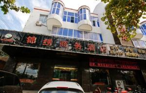 Hostales Baratos - Jinxiu Business Hotel