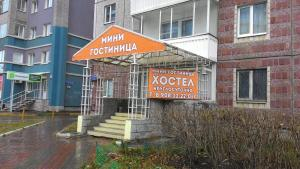 А-хостел, Красноярск
