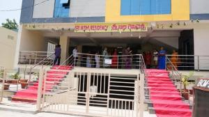 Auberges de jeunesse - Hotel Srinidhi Residency