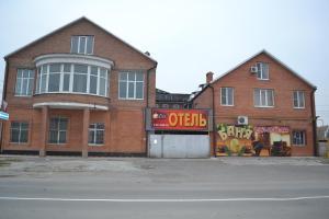 Hotel Rayon - Krasnyy Sad