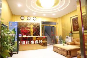 Hostels und Jugendherbergen - Linqi Friendship Fashion Inn