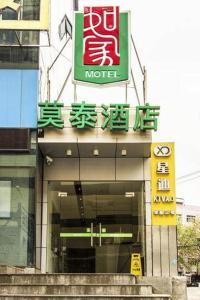 Motel Wuhan Optical Valley, Szállodák  Vuhan - big - 1