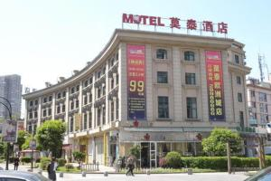 Hostels und Jugendherbergen - Motel Wenzhou Europe City