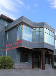 Hostels und Jugendherbergen - Pingtian Yinxing Ecology Farmstay