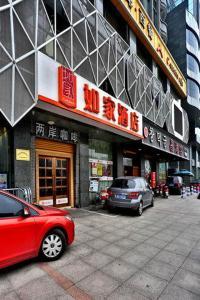 Auberges de jeunesse - Home Inn Hangzhou Linping Yintai City Metro Station
