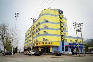 Auberges de jeunesse - Home Inn Shijiazhuang Development Zone Huanghe Avenue