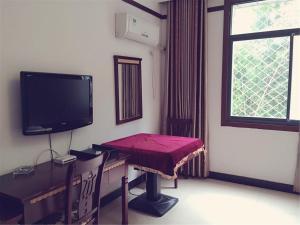 Auberges de jeunesse - Longhushan Haoyun Inn
