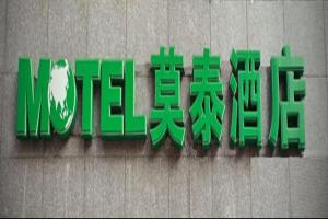Hostales Baratos - Motel Yi\'ning Beihuan Road Shanghaicheng