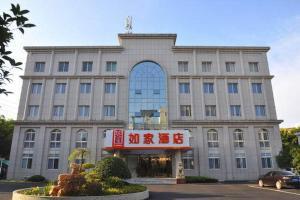 Hostales Baratos - Home Inn Nanjing Gaochun Gucheng Hubei Road Red Sun Plaza