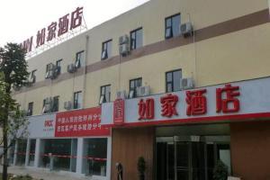 Home Inn Zhengzhou West 3rd Ring Road Zhongyuan Road - zhengzhou