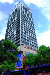 Home Inn Guiyang Xiaoshizi Middle Fushui Road