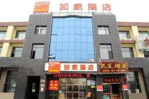 Hostels und Jugendherbergen - Home Inn Hangzhou Xiaoshan North Tonghui Road Xinnongdu