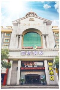 Albergues - Home Inn Hangzhou Tonglu Fuchun Road