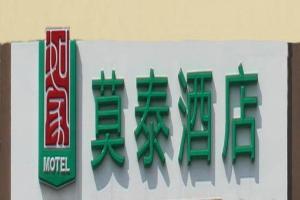 obrázek - Motel Ji'nan Luokou Clothing City