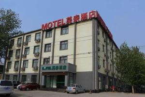 Motel Langfang High Speed Railway Station Heping Road - Langfang