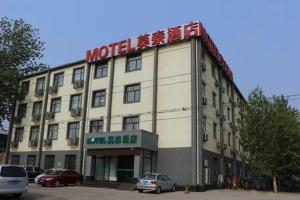 Auberges de jeunesse - Motel Langfang High Speed Railway Station Heping Road