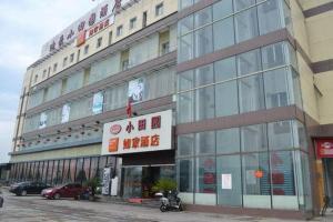 Hostels und Jugendherbergen - Home Inn Shanghai Fengxian Nanqiao