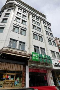 Albergues - Motel Baotou Qingshan District Wanfujing