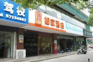 Hostels und Jugendherbergen - Home Inn Nanjing Liuhe