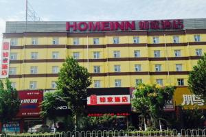 Hostales Baratos - Home Inn Jining Jiaxiang Coach Station