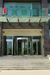Auberges de jeunesse - Motel Dalian Yingkou Bayuquan Century Square