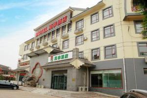 Hostales Baratos - Motel Dezhou Development Zone High-Speed Rail